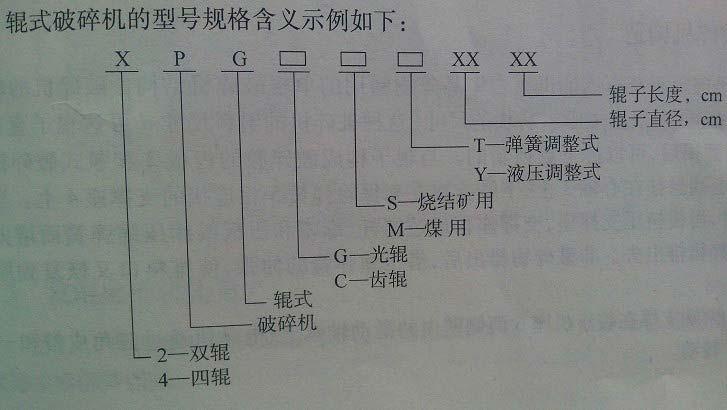 电路 电路图 电子 原理图 727_410